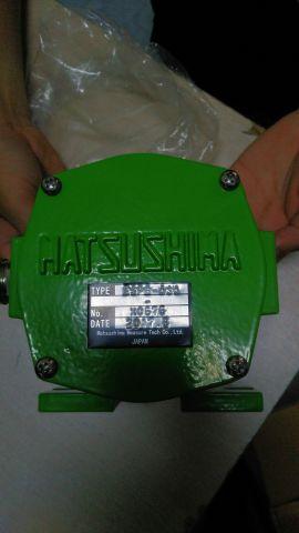 Công Tắc tốc độ Matsushima ESPB-030, Matsushima Việt Nam