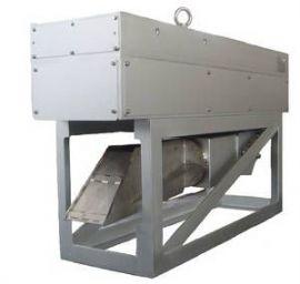 Máy đo mức cho lò luyện thép FM-CW-Type Microwave Level Metter