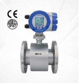 Cung cấp Đồng hồ đo lưu lượng sử dụng trong các nhà máy